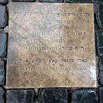 רומא: קמפו דה פיורי – גווילין נשרפין ואותיות פורחות